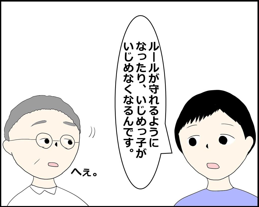 f:id:Megumi_Shida:20210826210128j:plain