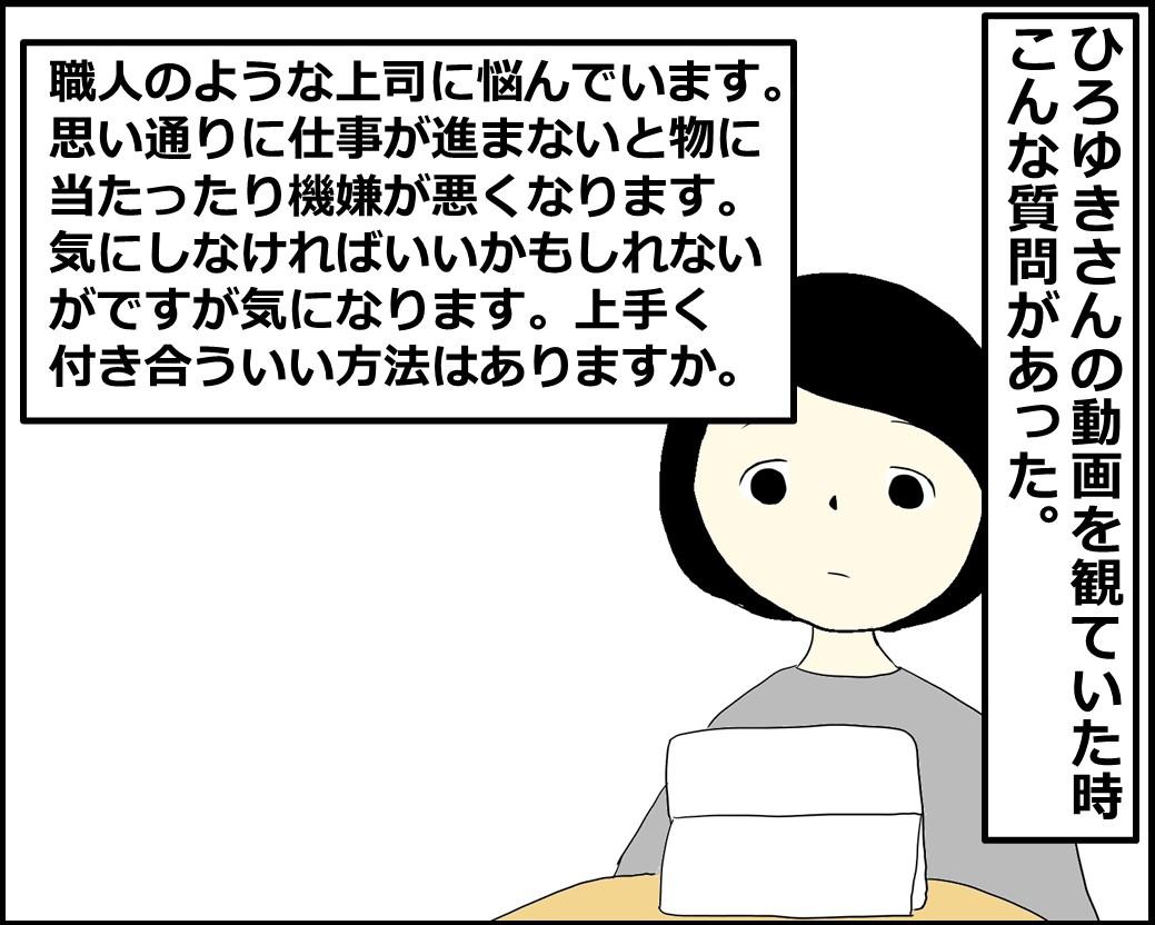f:id:Megumi_Shida:20210831162852j:plain