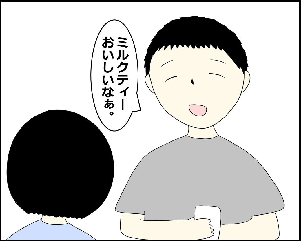 f:id:Megumi_Shida:20210901124044j:plain