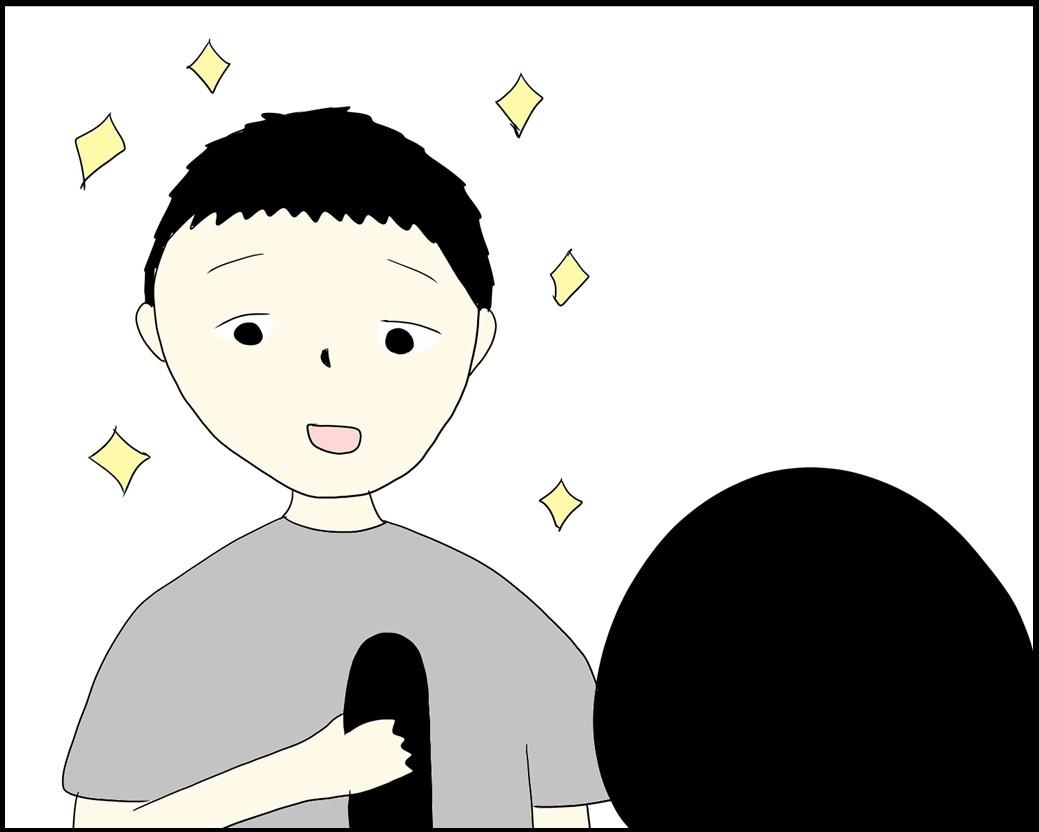 f:id:Megumi_Shida:20210901124115j:plain