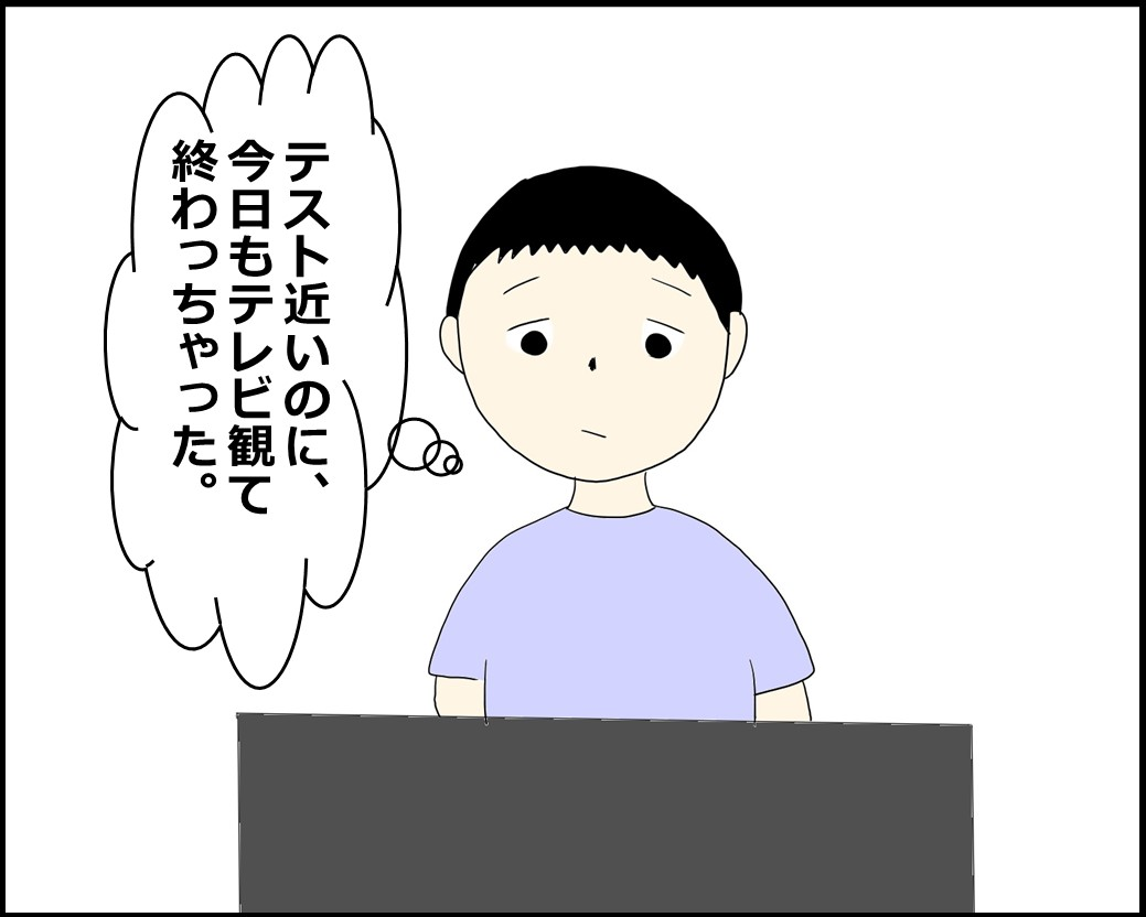 f:id:Megumi_Shida:20210903130316j:plain