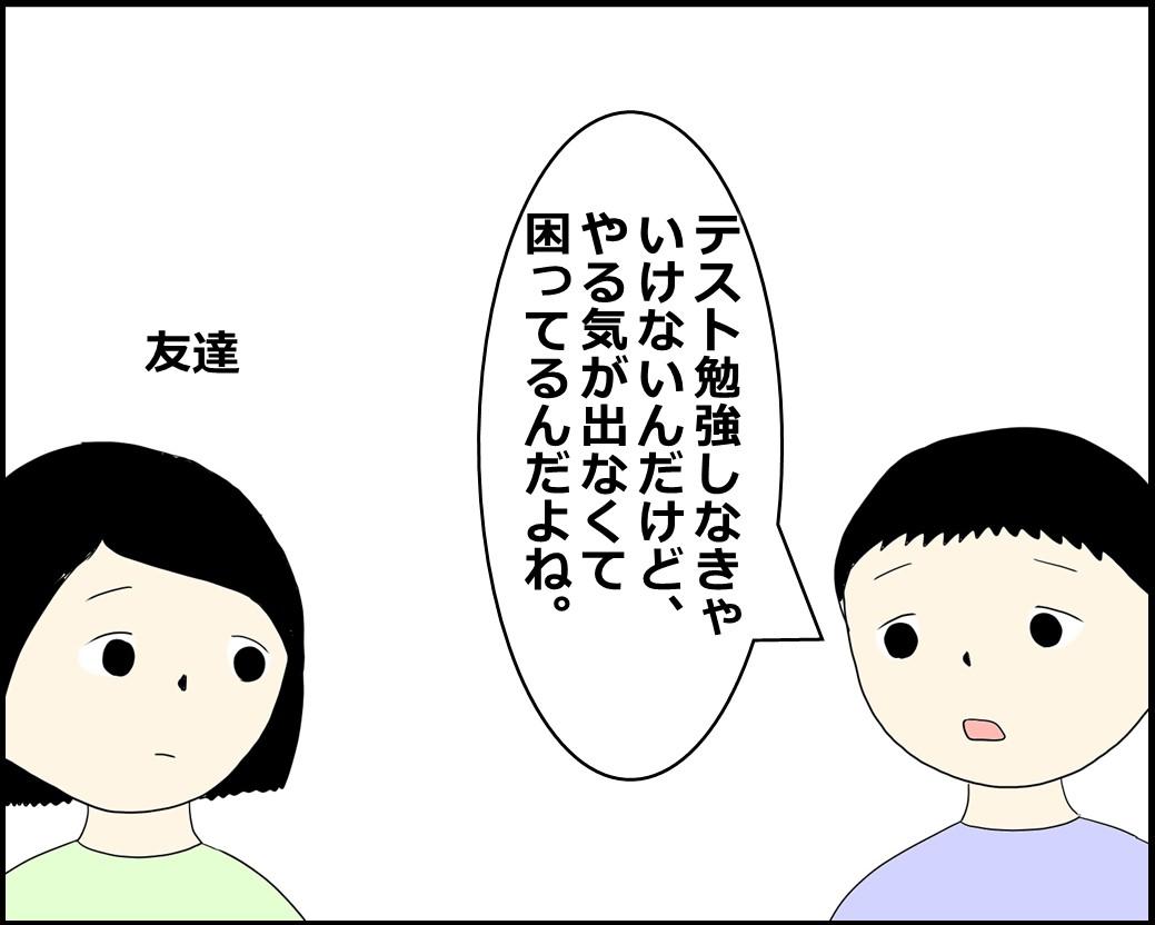 f:id:Megumi_Shida:20210903130321j:plain
