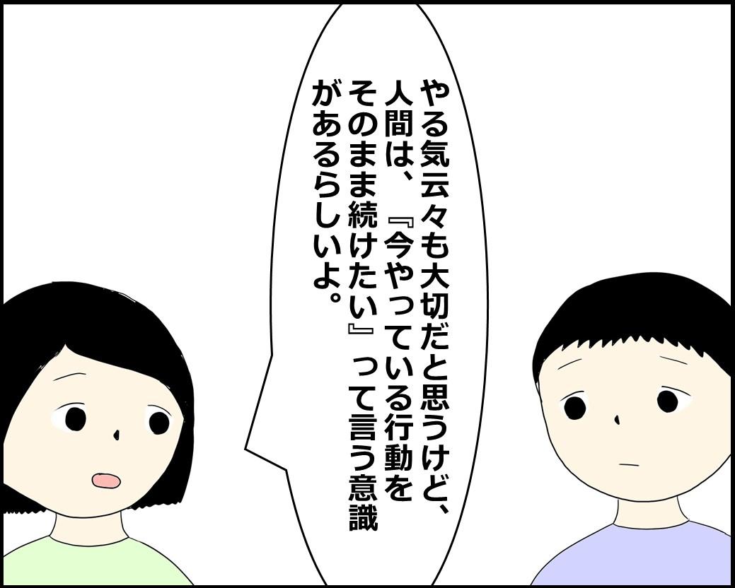 f:id:Megumi_Shida:20210903130328j:plain