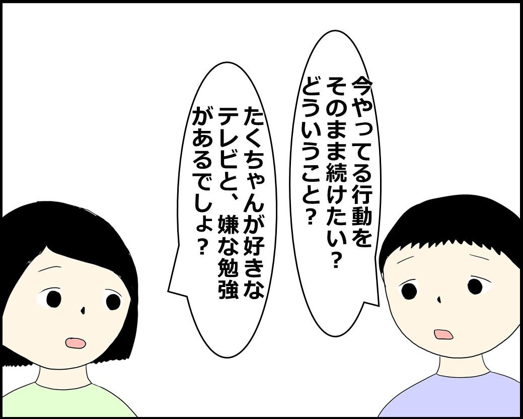 f:id:Megumi_Shida:20210903130334j:plain