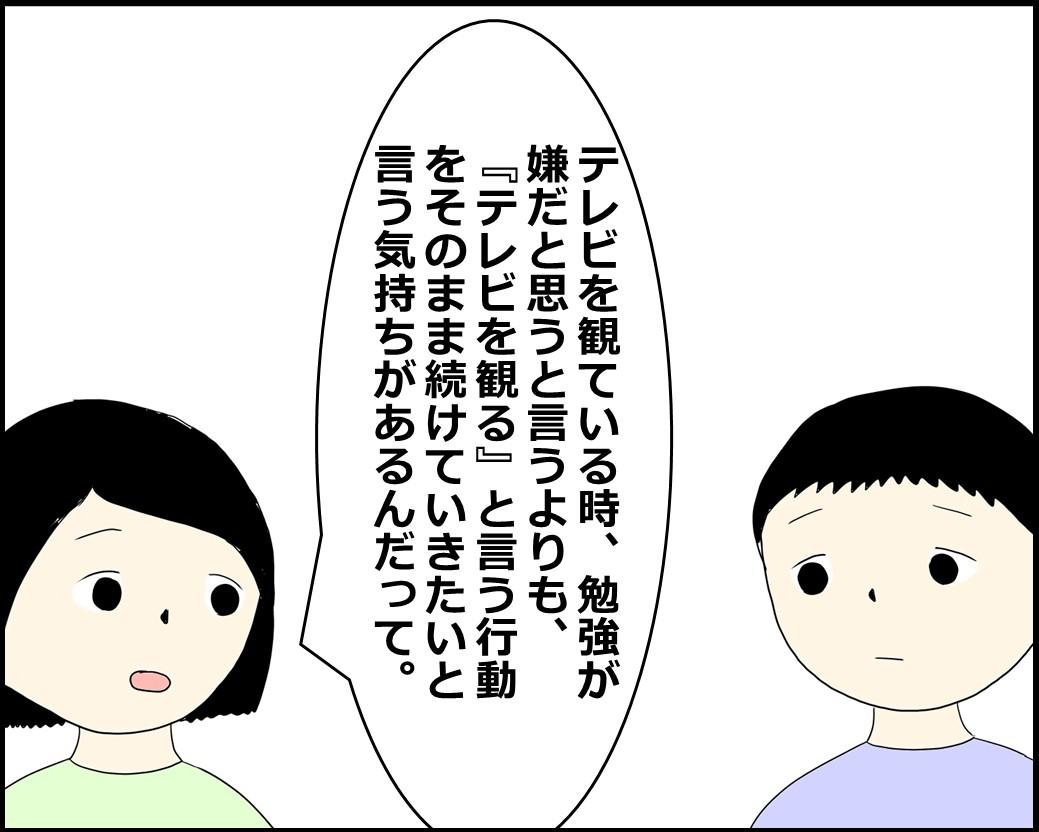 f:id:Megumi_Shida:20210903130339j:plain