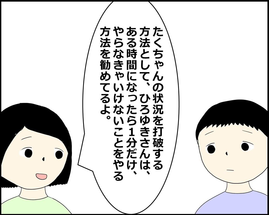 f:id:Megumi_Shida:20210903130345j:plain