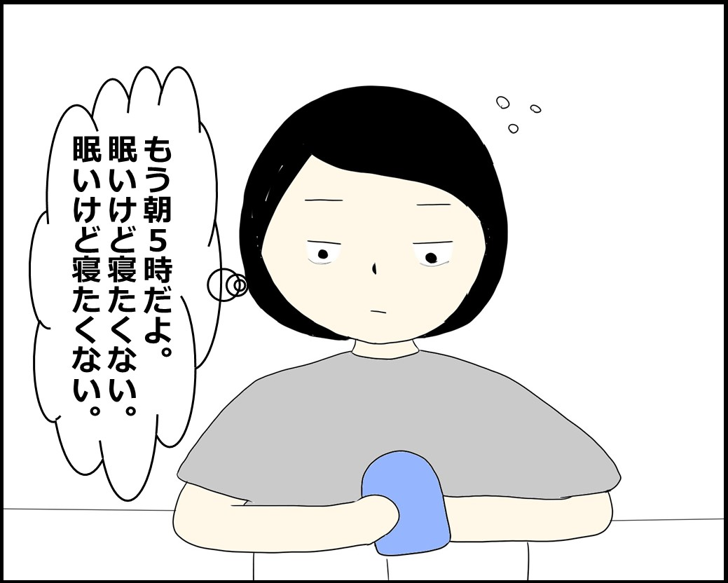 f:id:Megumi_Shida:20210908104545j:plain