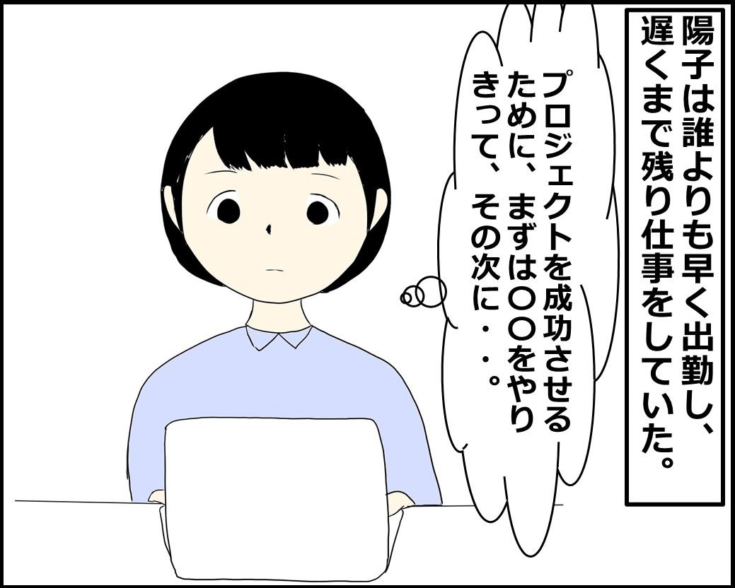 f:id:Megumi_Shida:20210911093433j:plain