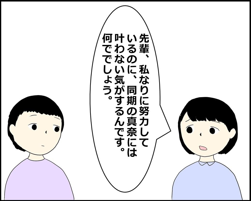 f:id:Megumi_Shida:20210911093442j:plain