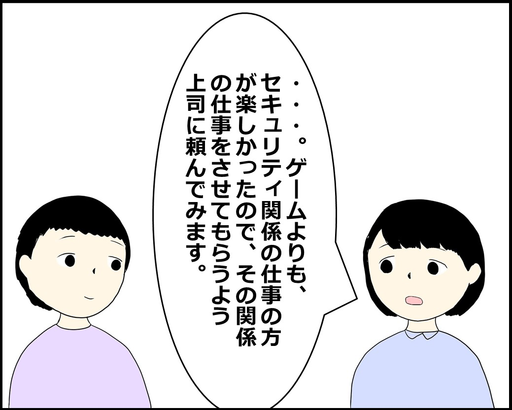 f:id:Megumi_Shida:20210911093514j:plain