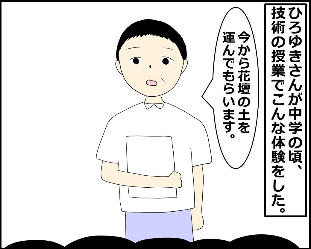 f:id:Megumi_Shida:20210913132756j:plain