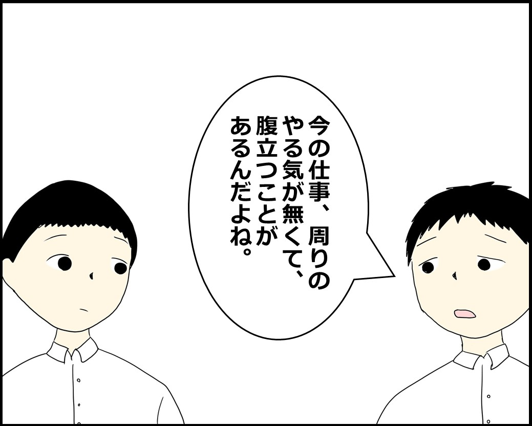 f:id:Megumi_Shida:20210917130525j:plain