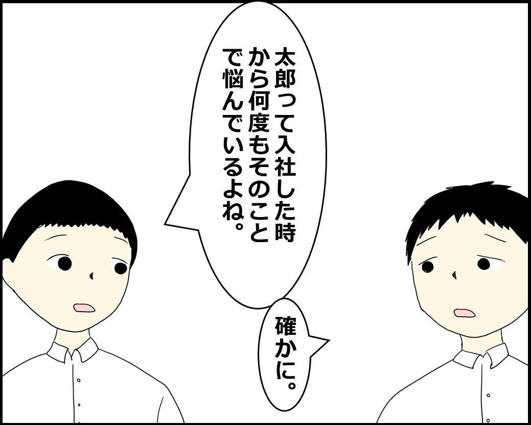 f:id:Megumi_Shida:20210917130530j:plain