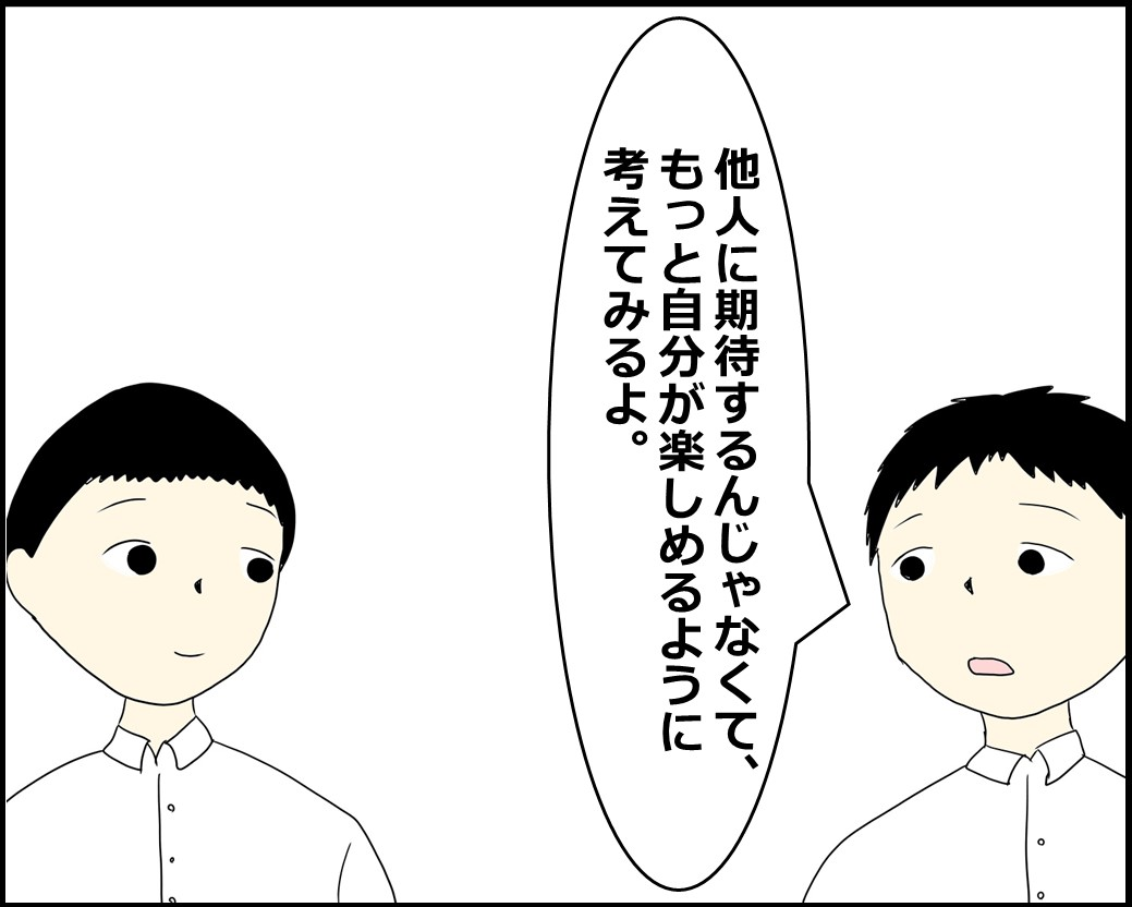 f:id:Megumi_Shida:20210917130619j:plain