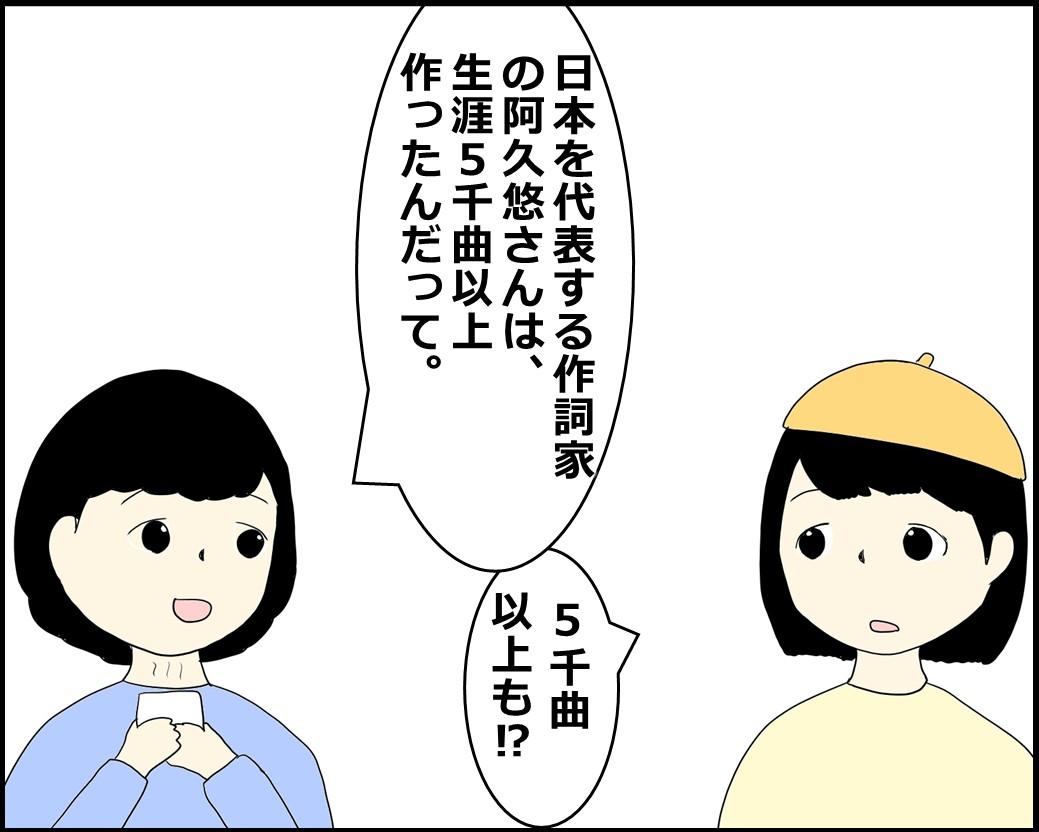 f:id:Megumi_Shida:20210919163625j:plain