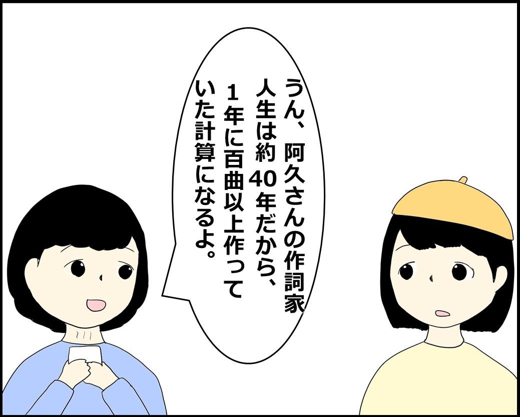 f:id:Megumi_Shida:20210919163631j:plain