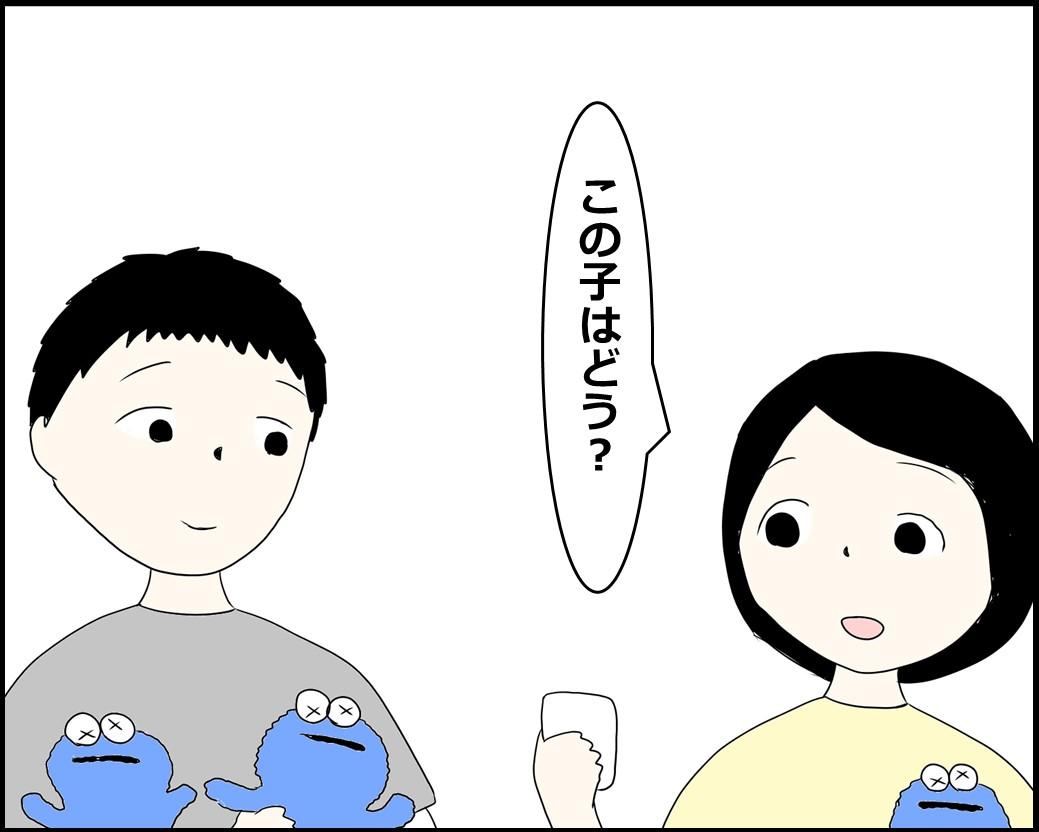 f:id:Megumi_Shida:20210927122438j:plain