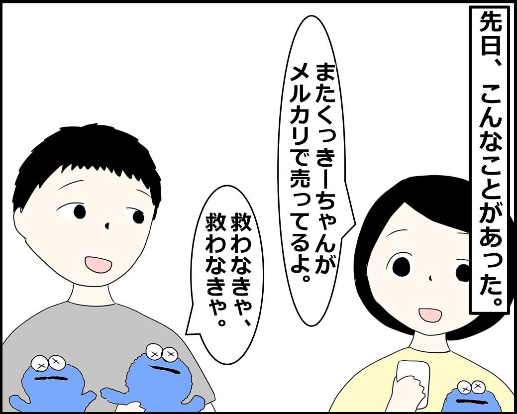 f:id:Megumi_Shida:20210927122530j:plain