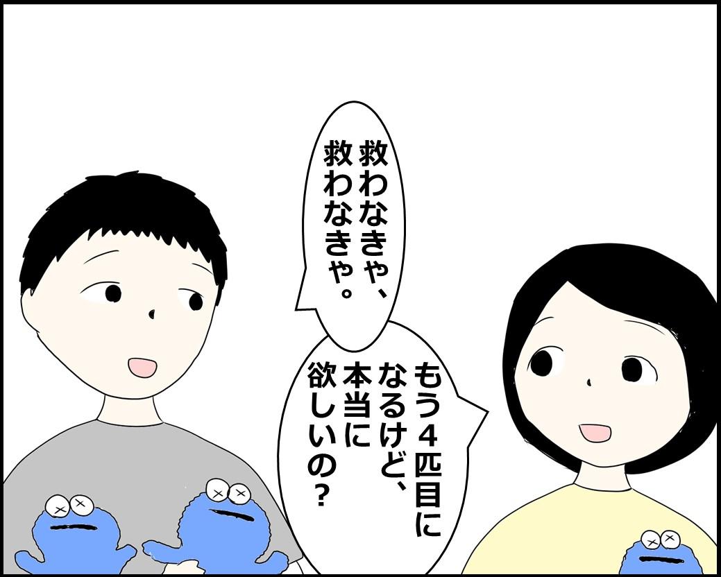 f:id:Megumi_Shida:20210927122546j:plain
