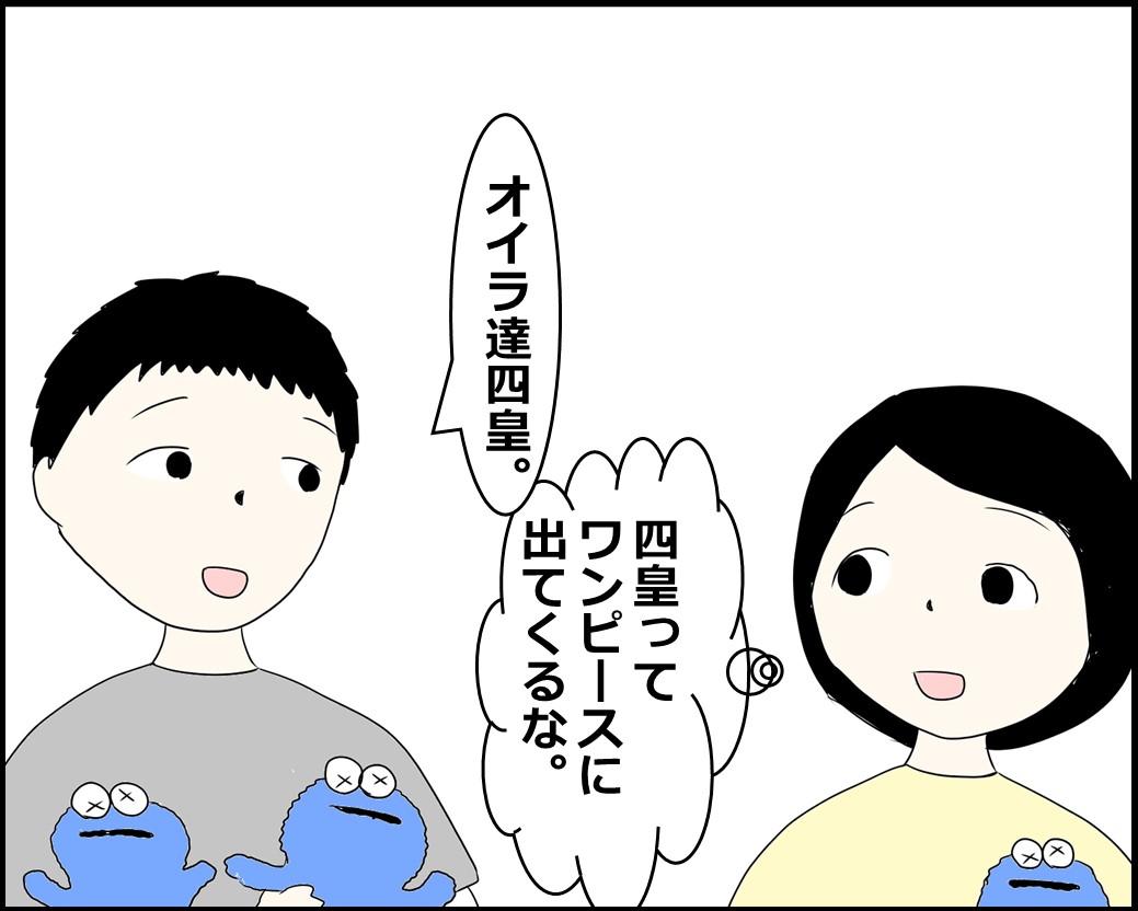 f:id:Megumi_Shida:20210927122550j:plain