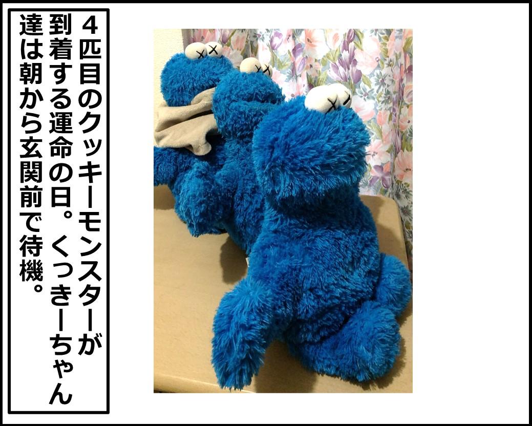 f:id:Megumi_Shida:20210927124158j:plain