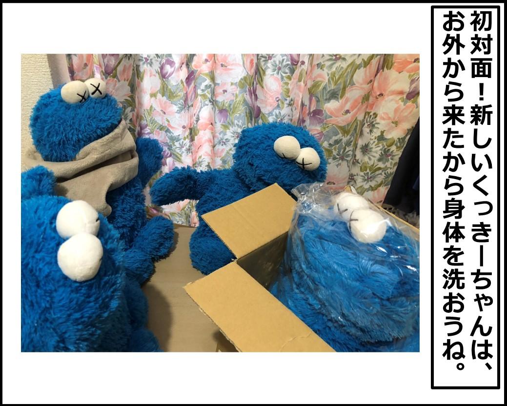 f:id:Megumi_Shida:20210927124201j:plain