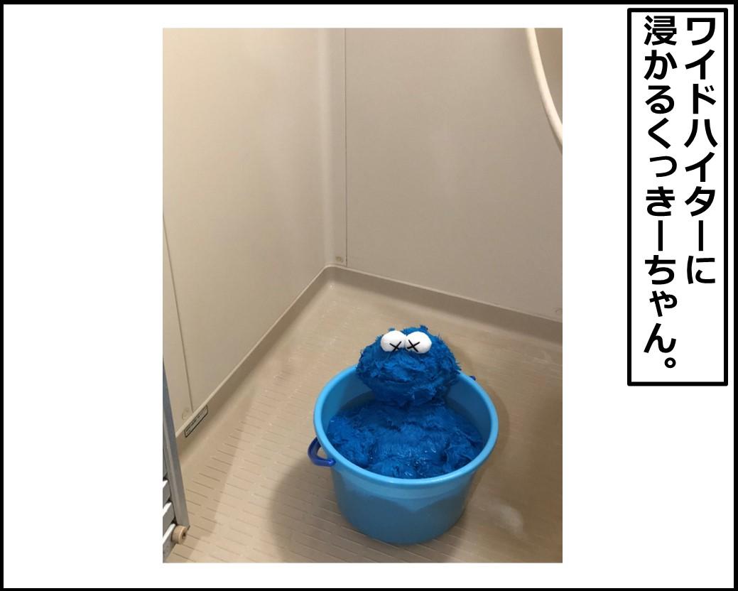 f:id:Megumi_Shida:20210927124210j:plain