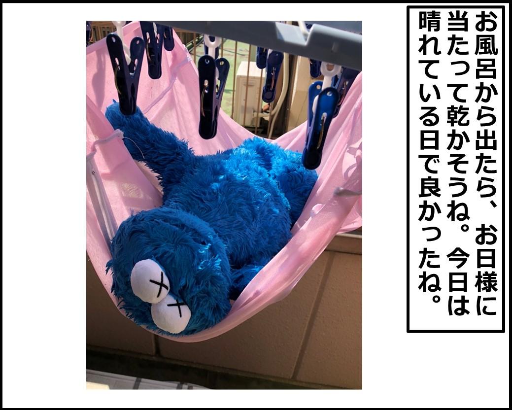 f:id:Megumi_Shida:20210927124237j:plain