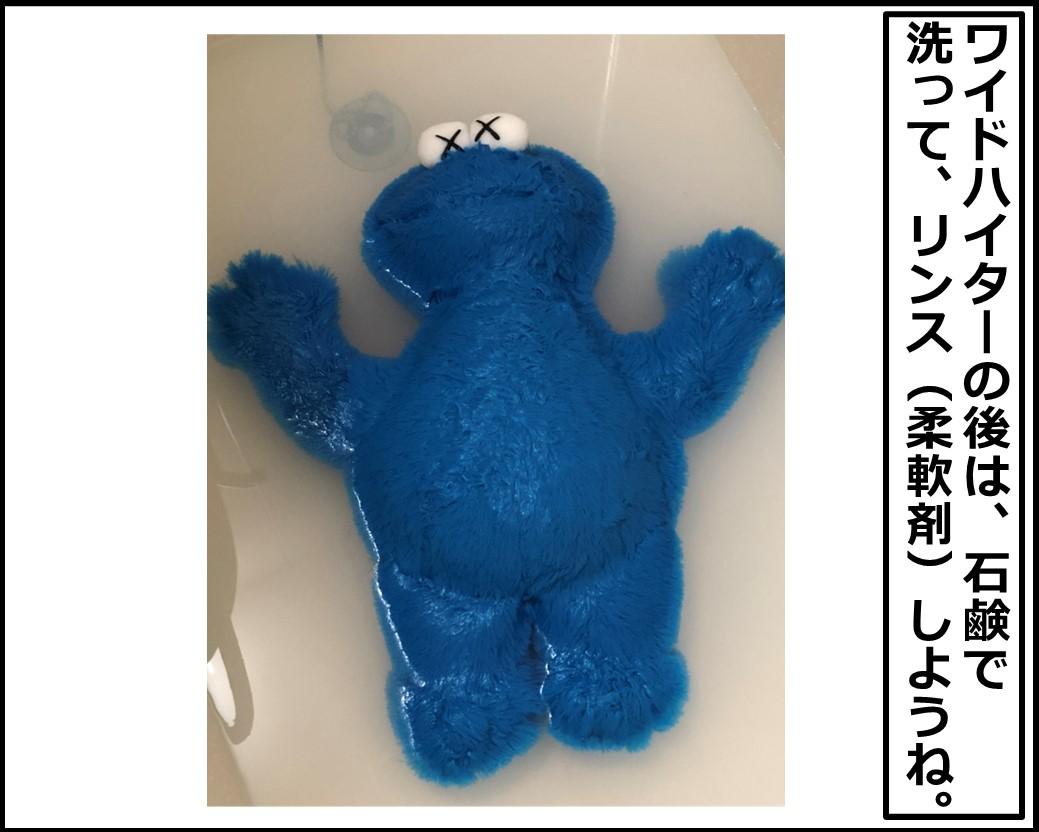 f:id:Megumi_Shida:20210927124442j:plain