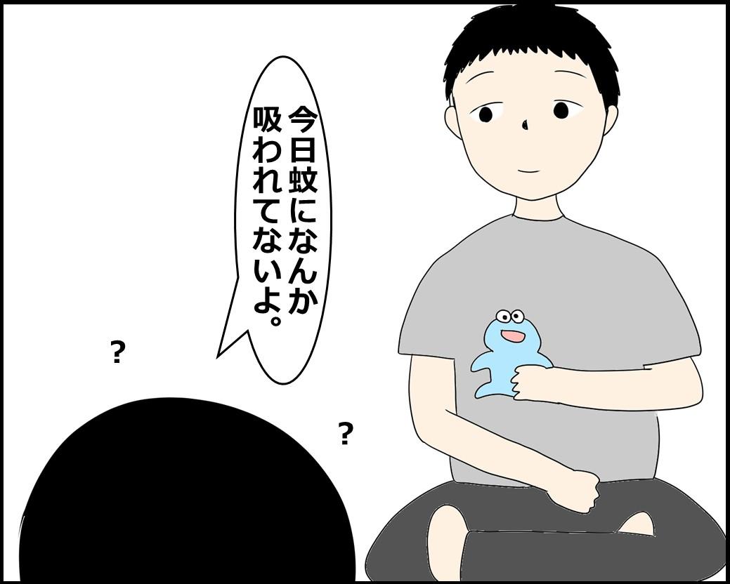 f:id:Megumi_Shida:20211001161732j:plain