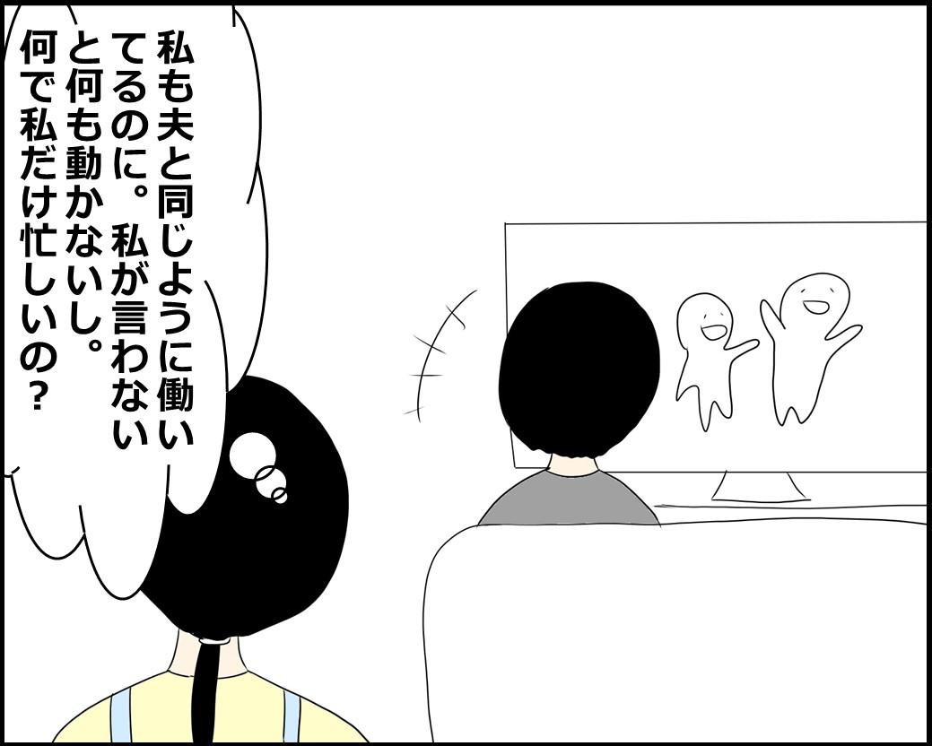 f:id:Megumi_Shida:20211005085102j:plain