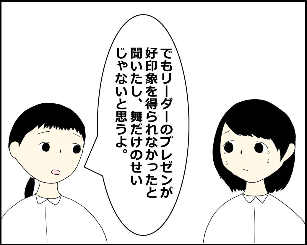 f:id:Megumi_Shida:20211009102357j:plain