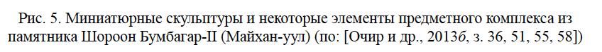 f:id:MeinFavorit:20200520115722p:plain