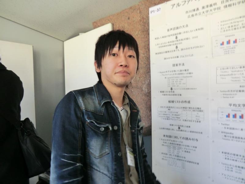 f:id:Meipu:20120331042320j:image:w300