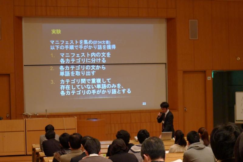 f:id:Meipu:20120331044521j:image:w300