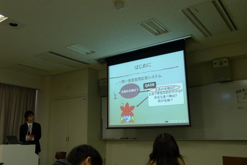 f:id:Meipu:20120331044540j:image:w300