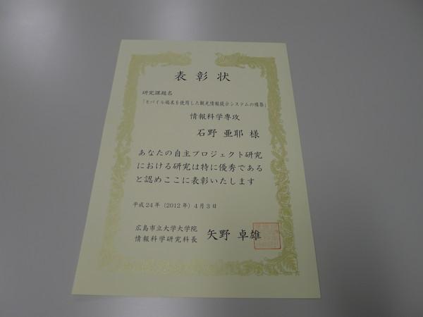 f:id:Meipu:20120405025856j:image