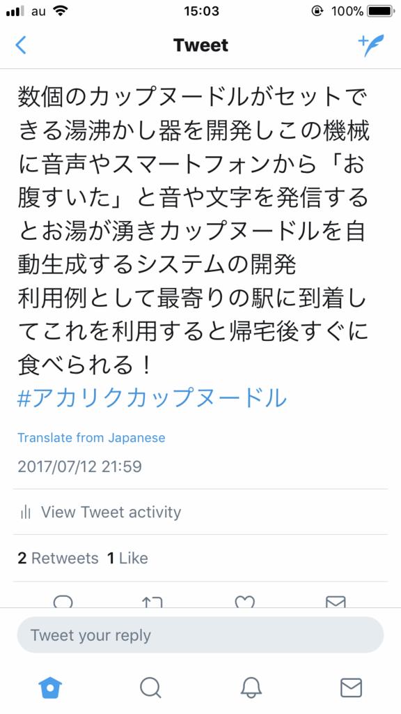 f:id:Meipu:20171110151722p:plain