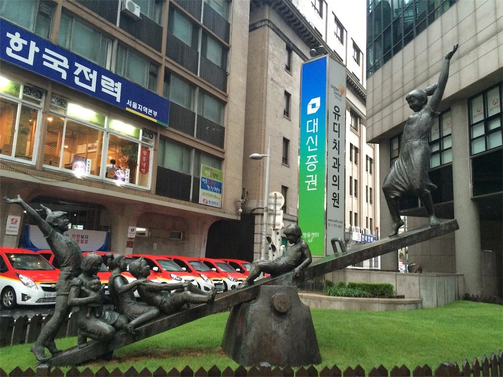 f:id:Meishu0202:20160724145759j:image
