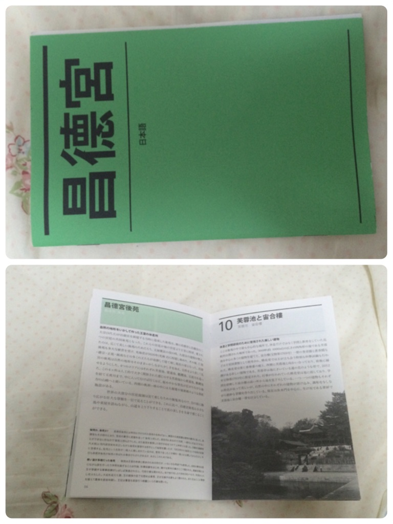 f:id:Meishu0202:20160725223835j:image