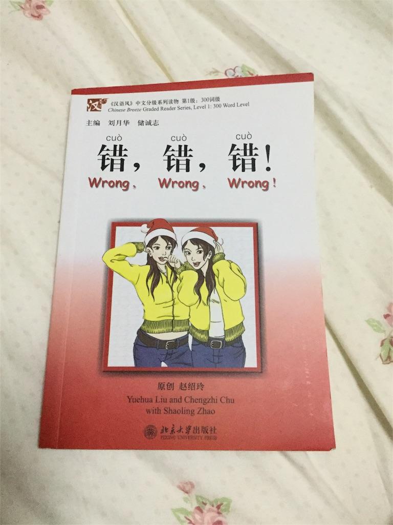 f:id:Meishu0202:20160907004234j:image