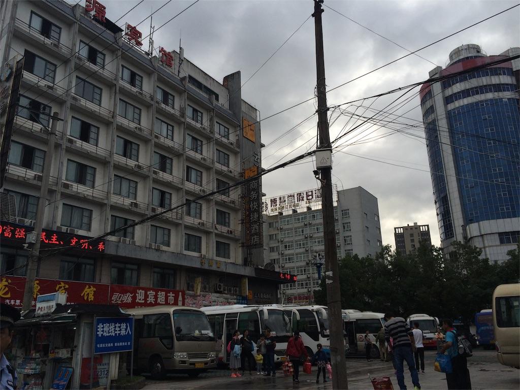 f:id:Meishu0202:20161010225824j:image