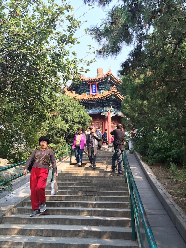 f:id:Meishu0202:20161010230300j:image