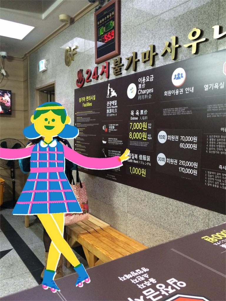 f:id:Meishu0202:20161017231412j:image