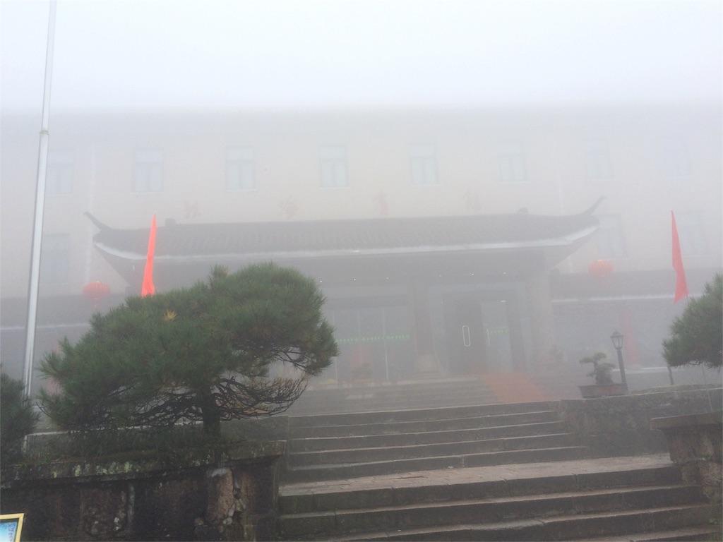f:id:Meishu0202:20161025194720j:image