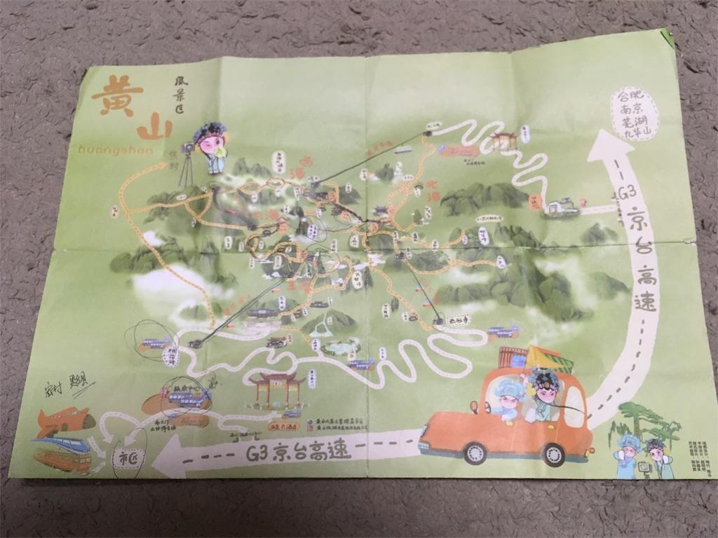 f:id:Meishu0202:20161116002849j:image