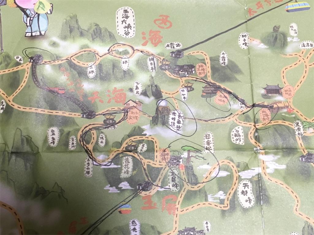 f:id:Meishu0202:20161116003001j:image
