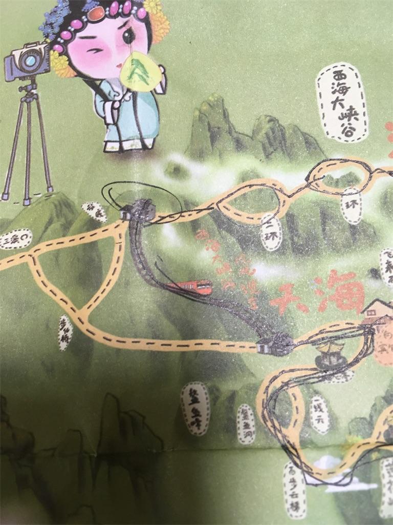 f:id:Meishu0202:20161116003715j:image