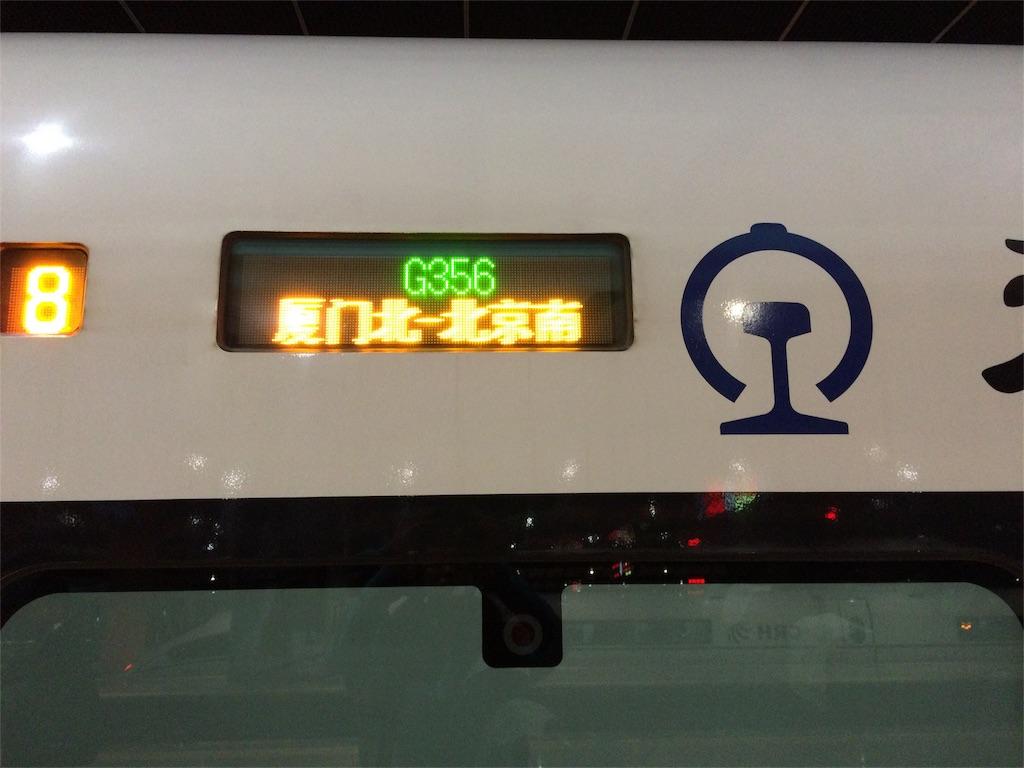 f:id:Meishu0202:20161206125155j:image