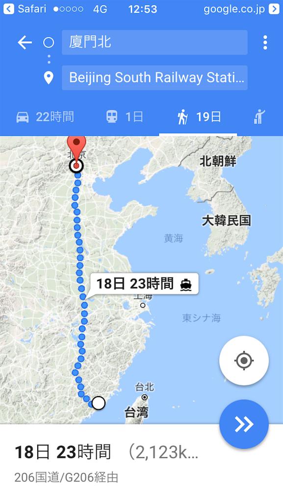 f:id:Meishu0202:20161206125707p:image